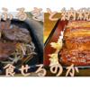 第2回 ふるさと納税感謝祭が東京でありまぁす