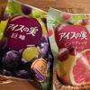 【アブサン×レシピ】コロコロ可愛いアイスの実!クリームソーダ!