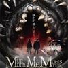 謎映画「マーダー・ミー・モンスター」は、パニック感ゼロの、観る者を【精神と時の部屋】にブチ込む異次元のモンスター映画だった!あらすじ、ネタバレ無し感想