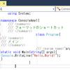 【Visual Studio】プログラムのフォーマットを整形するショートカットをお伝えします