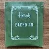 【ハロッズ】No.49 Blendの感想