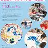 久高島キッズアートプロジェクト2018が始まります!!