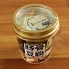 日清麺なしラーメン 豚骨豆腐スープ 食べてみました!豚骨の旨味が利いた濃厚スープ!