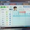 261.オリジナル選手 倉橋勝哉選手 (パワプロ2018)