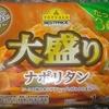 [19/08/27]ウチで TV 大盛り ナポリタン 360g 137ー7+税円(MaxValu)