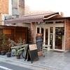 阿佐ヶ谷「FRESCO COFFEE ROASTERS(フレスココーヒーロースターズ)」