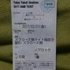 No.47 東京ヤクルトスワローズ 神宮球場 観戦チケット(2017,3,31 vs横浜DeNA/QRチケット)