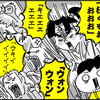 【コノビー連載】第3回 おやすみ前のお話