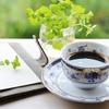 コーヒーの香りがもたらすリラックス、集中力UPの真逆の2つの効果とは?