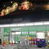 actypioの建モエ探訪 移転後のメロンブックス高崎店編