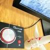 全部入りのアンプでPCのオーディオ環境を手軽にグレードアップ!【Douk Audio Tone】を購入