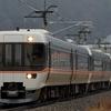 383系団体列車を撮る in篠ノ井線