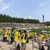 栃木グリーンスタジアムの良かったところ10個