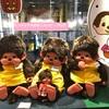 渋谷ロフトの「モンチッチもうすぐ45周年ストア」に行ってきました!