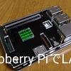 Raspberry Pi OSでLAMP