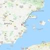 毎日更新 バックトゥザ  1992年12月27日 ヨーロッパからサハラ砂漠 4か国6人バイクと車旅 32歳 タイムスリップブログ シンクロ 終活