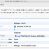 レガシーEdge & IE11 を VirtualBox で利用