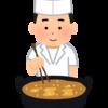 【サーターアンダギー】沖縄のお菓子