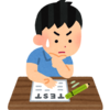 センター試験(英語:筆記)を解いてみた TOEICや英検との比較