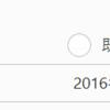 Http Headersのマルウェア疑惑騒動を受けて、Firefoxのアドオンの自動更新を無効にしておいた