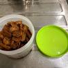 ショウガの佃煮 作品NO.3