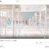 文部科学省「学校の働き方改革」公式プロモーション動画と経済産業省「学校等BPR調査報告とEdTechを用いた解決策の提案について」
