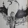 ファイティング・ファンタジー日記:『運命の森』:4周ほど遊んでまだクリアできてない。この森に、ヤズトロモに動物に変えられた人はどのくらいいるのだろうか……。