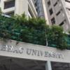 世界最大のNGO・BRACが運営する大学を訪ねてみた