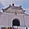 「中正紀念堂」~台北に来たなら必ず訪れるシンボルとも言える観光スポット。