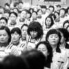 「労働映画百選通信」第33号配信