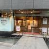 献血ルーム巡り #58 ~横浜駅西口献血ルーム~