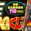 【遊戯王】今回の目玉は 「万物創世龍(10000シークレットレア)」 「ブラック・マジシャン・ガール(20thシークレットレア)」です!!遊戯王10000円くじ7弾発売!