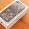 誕生日にiPhone7が届いた!けど…。