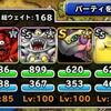 level.1161【攻略】強戦士の聖域・霊に挑戦