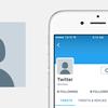 Twitter、デフォルトアイコンをたまごから人のシルエットに変更(既に変更済み)