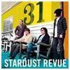 stardust 2007はまだ買うな!最安値は楽天市場、ヤフオク、ヤフーショッピングのどこ?