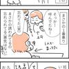 【マンガ】育休中だけど会社の忘年会に行った時の話1