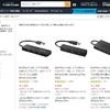 Amazonが直接販売している商品一覧にワンクリックで切り替えるブックマークレット。