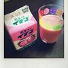 栃木乳業の「関東・栃木イチゴ牛乳」を飲みました。