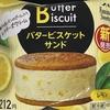 【実食】レモンバター炸裂!バタービスケットサンド レモン 1週間で500万個売れたスイーツの新作!マリトツットォ以上の実績