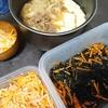 肉豆腐、切り干しサラダ、ひじき、味噌汁