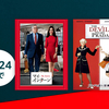 【amazon】amazon Prime Video Black Friday 映画レンタル 96円レンタル