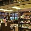 【オススメ5店】上尾・北上尾・蓮田(埼玉)にある無国籍料理が人気のお店