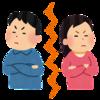民法の親族法の勉強③【婚姻の解消】