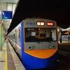「瑞芳(ずいほう)駅」~「台北駅」までの帰りは「区間車」で。。。