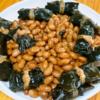 熊本県の郷土料理『座禅豆』の作り方。