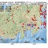 2016年08月06日 18時36分 東京都多摩西部でM2.0の地震