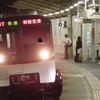 京成撮影記#141~144