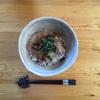 シオ(カンパチの幼魚)の丼