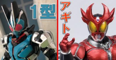 SHODOにアギトバーニング&ギルス&G3-X!! 装動に1型参戦!!